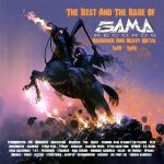 The Best & the Rare of Gama Records – Sampler