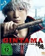 Gintama – Live Action Movie