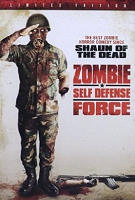Zombie Self Defense Force (Limited Edition)